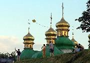 Dynea looks east in Kiev expansion