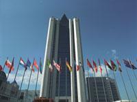 Gazprom's headquarters