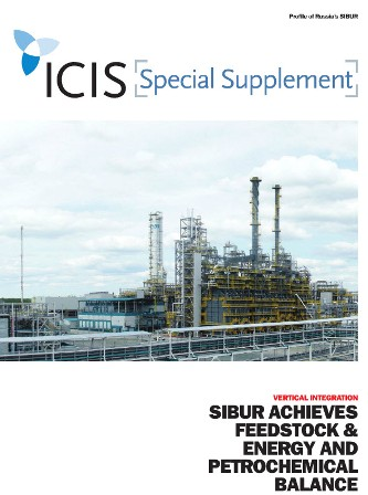 SIBUR Special Supplement
