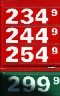 Gasoline prices rise further