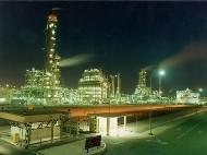 A Saudi Arabia Fertilizer Company plant