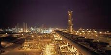 Saudi Aramco's Ras Tanura complex