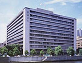 Sumitomo Chemical headquarters (Source: Sumitomo Chemical)