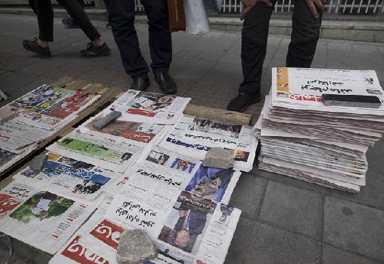 Iranian newspapers.jpg