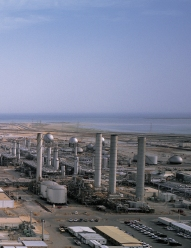 Refinery at Ras Tanura