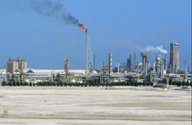 General view of a Qatar oil refinery