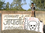 Signs on the streets of Bhopal prior to the 25th anniversary of the gas disaster