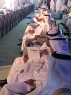 Qatofin inauguration