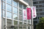 Evonik headquarters, Essen