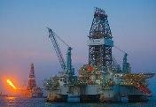 Deepwater Horizon drillship