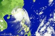 Satellite image of typhoon Fanapi