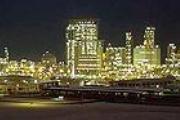 A Qatar Chemicals plant