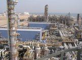 Borouge Abu Dhabi plant