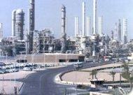 Al-Jubail
