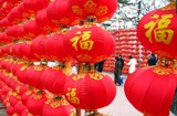 Red lanterns with Chinese character Fu, which means prosperity. China will go on a week-long holiday on 2-8 February for the Lunar New Year festivities.