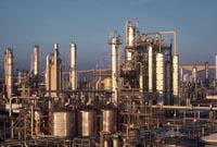 A Georgia Gulf plant