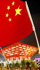 China said to be seeking monopoly in strategic materials
