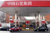 Refining loss to persist for China's Sinopec in