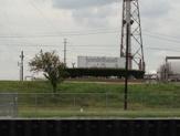 A LyondellBasell facility