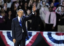 President Obama gives victory speech