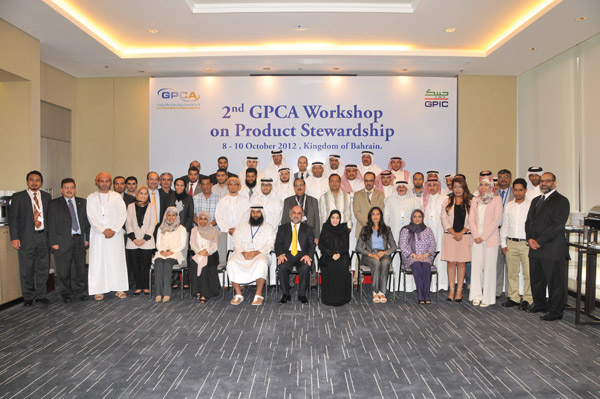 GPCA fertilizer committee