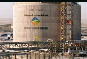Ma'aden Phosphate Co (MPC) halted production of DAP