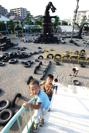 Japanese theme park Rex Features