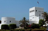 Sohar Fort in Oman