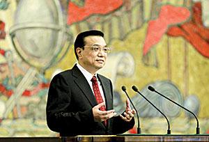 Li Kequiang Rex Features