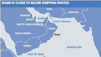 Petrochemical complex planned for Duqm