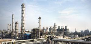 Chemicals plant