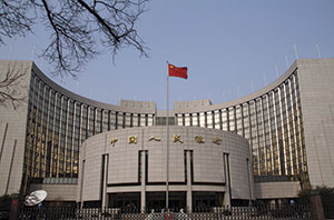 PBOC building Rex Features