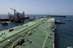 Tanker Saudi Aramco