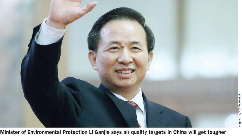 China ministry